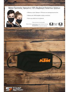 Μασκα υφασματινη KTM