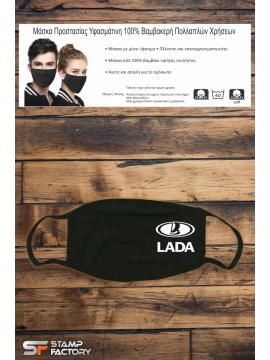 Μασκα υφασματινη Lada