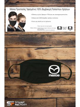 Μασκα υφασματινη Mazda